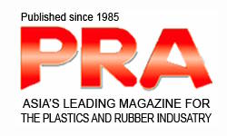 Plastics and Rubber Asia Logo